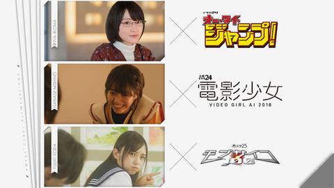 nogizaka46_urabanashi_pg