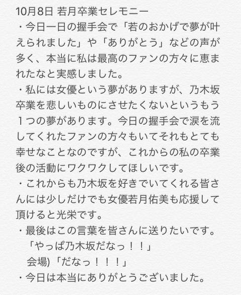 Do_EzRUV4AA2HFr[1]