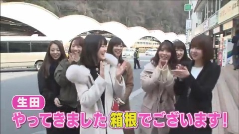 274 君の名は(乃木坂ラジオの時間) 2018/03/23(金) 221157.89