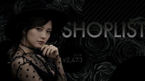 180420_shoplist_02