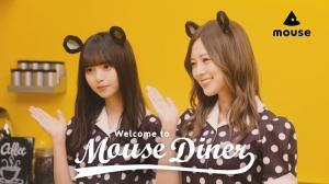 mouse_0308-thumb-300xauto-14631