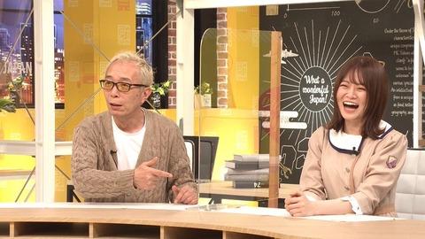 【乃木坂46】山崎怜奈 ついにスタジオ!次回『所JAPAN』出演!所さんの隣で良い笑顔