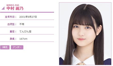 な中村麗乃-24