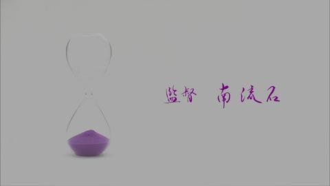 sasuga