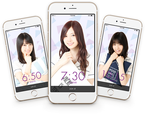 present_iphone