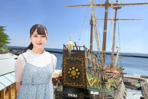 tabishiori_0829