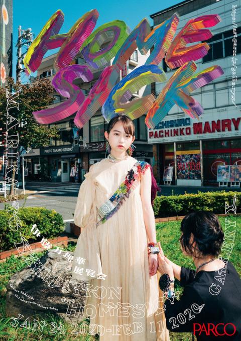 hs_mainv_0106-gray_ol_shikityo