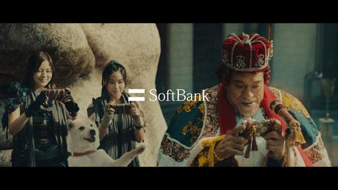 20190625-softbank_full
