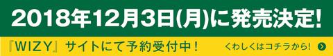 sticker0719