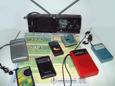 image-Radioetc