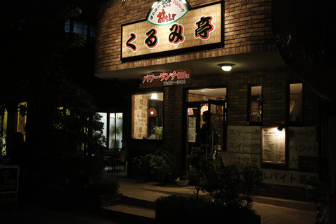 「第6回小新井涼の鷲宮で飲ませて下さい!」放送後記01
