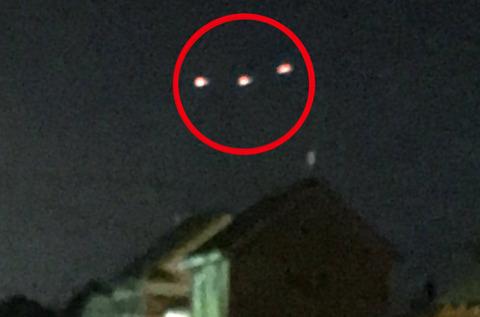 UFOebetsu-2