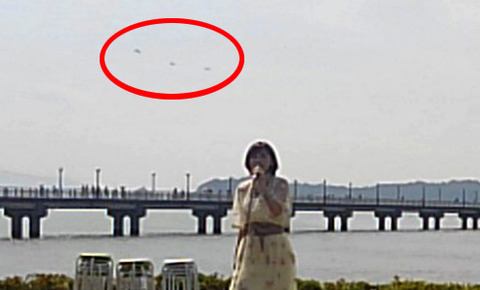 UFOgamagoori