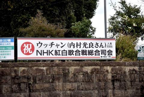 Hitoyoshi_H