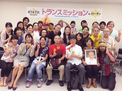 TM_Nakano