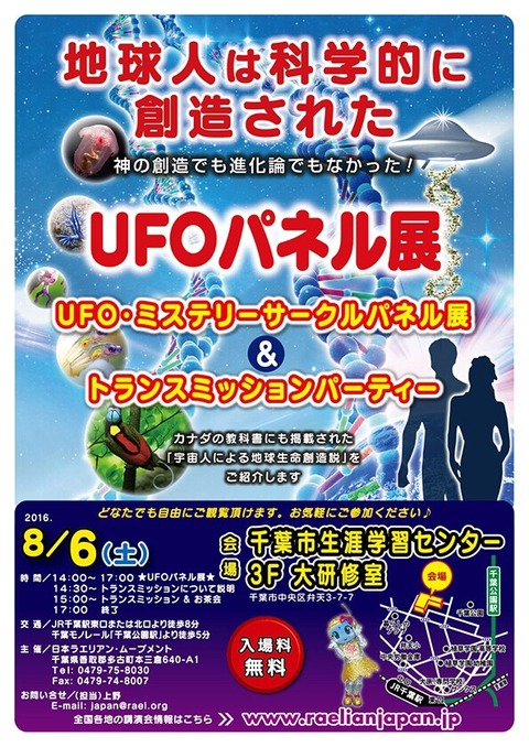 2016-07-27-01-46-46