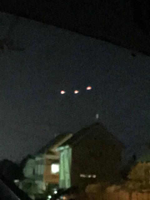 UFOebetsu