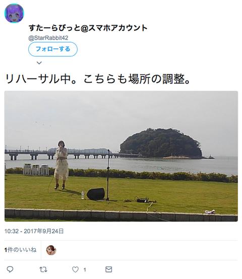 UFO_Shiga-1