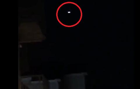 UFOikoma