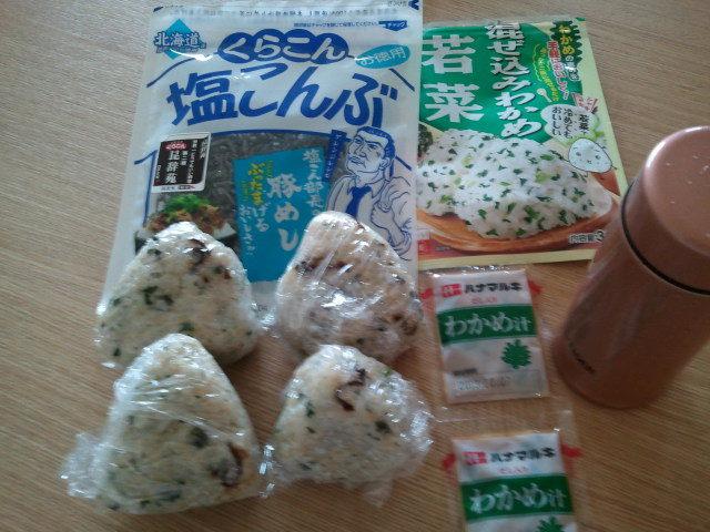 Happy end のその後・・・☆-2013-05-03 06.58.14.jpg