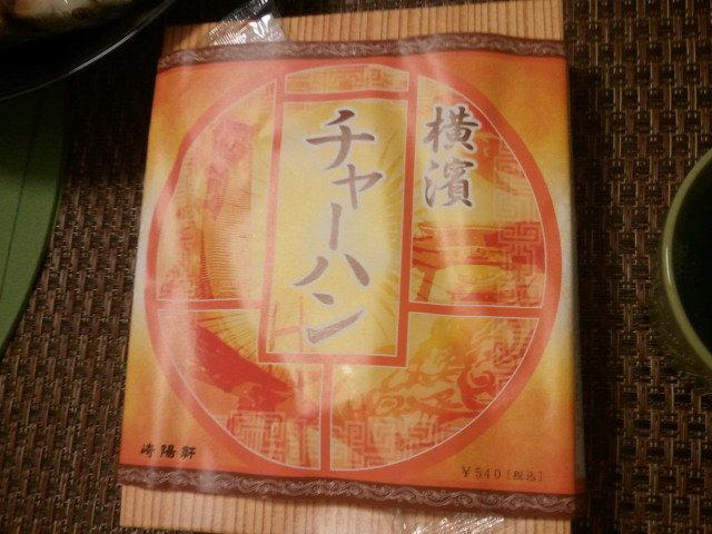Happy end のその後・・・☆-2012-08-02 18.49.39.jpg
