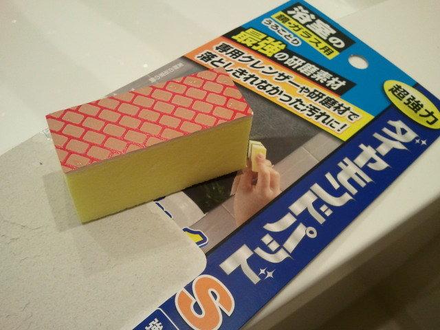 Happy end のその後・・・☆-2012-06-29 23.25.03.jpg