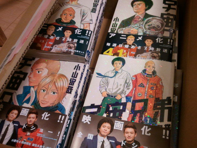 Happy end のその後・・・☆-2012-07-25 20.44.14.jpg