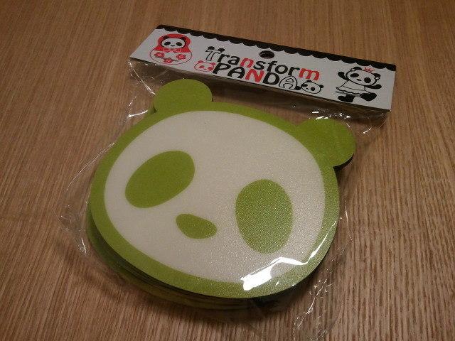 Happy end のその後・・・☆-2012-06-17 00.27.41.jpg