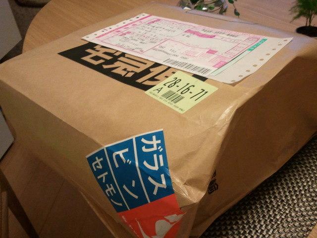 Happy end のその後・・・☆-2012-06-23 18.53.57.jpg