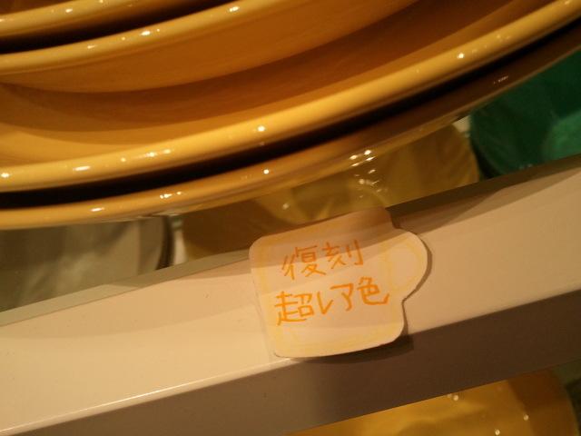Happy end のその後・・・☆-2012-02-04 18.27.18.jpg