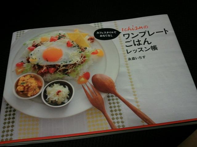 Happy end のその後・・・☆-2013-05-06 18.07.56.jpg