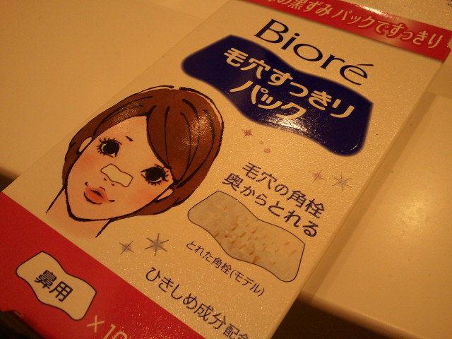 Happy end のその後・・・☆-2013-01-28 00.33.56.jpg