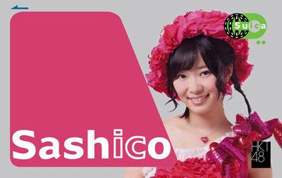 Sashico2