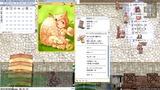 screenOlrun [For+Iri] 268