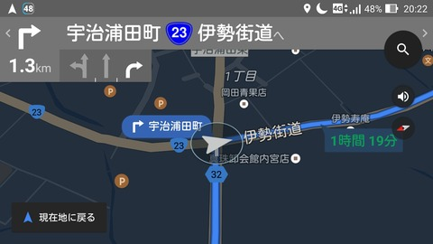 Screenshot_2016-04-30-20-22-57
