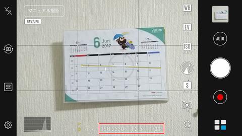 Screenshot_20170627-211110