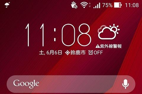 Screenshot_2015-06-06-11-08-20