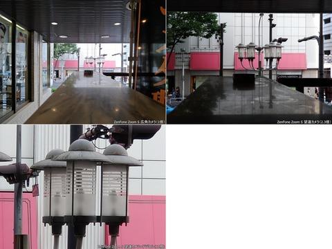 P_20170624_161049_vHDR_Auto-tile