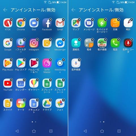 Screenshot_20180217-140440-horz