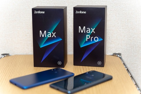 ZenFone Max Pro M2 (4)