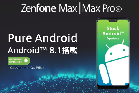 ZenFone Max M2 Series Pure Android