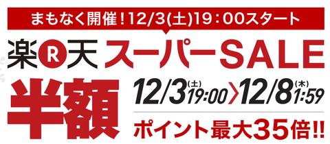 2016-11-28_18h52_34