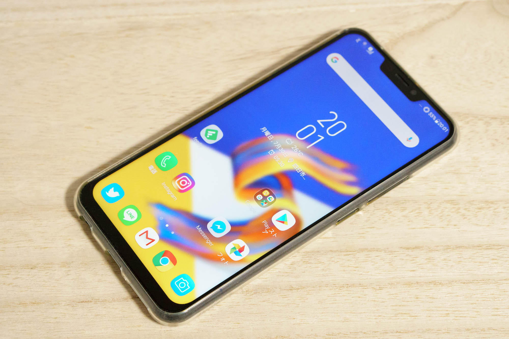 android9 マナー モード