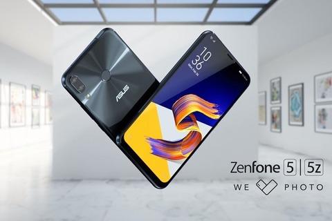 ZenFone 5 5Z