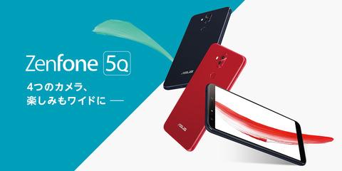 ZenFone 5Q ZC600KL