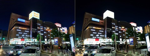 ZenFone 5とZenFone 4 カメラ比較 (4)