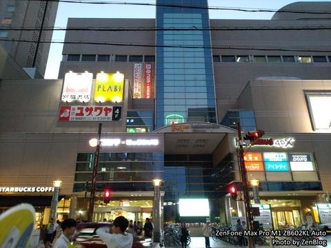 ZenFone Max Pro M1 カメラテスト (2)