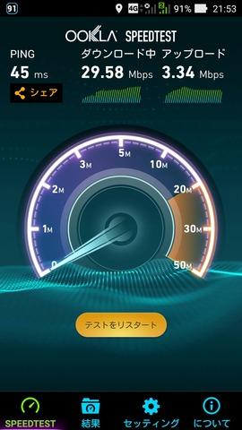 Screenshot_2015-08-08-21-53-56