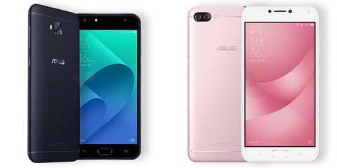 ASUS-ZenFone-4-Selfie-1502327902-0-0-horz
