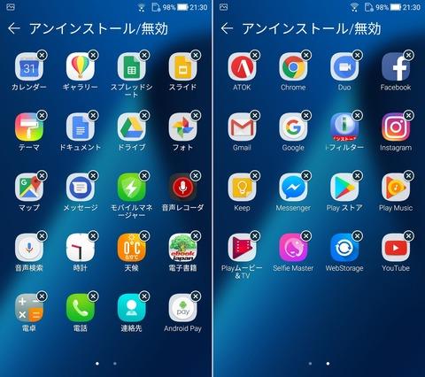 Screenshot_20170921-213034-horz